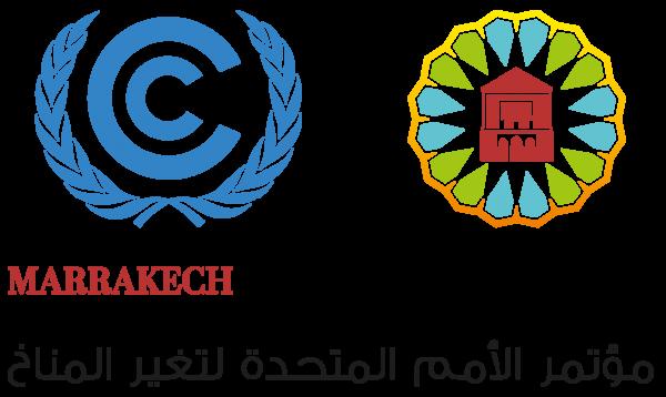 Climate Action Network: Posición sobre COP-22 de Marruecos