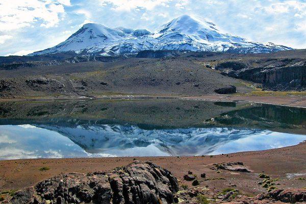 Perú: Volcán Coropuna ha perdido el 47% de su superficie glaciar